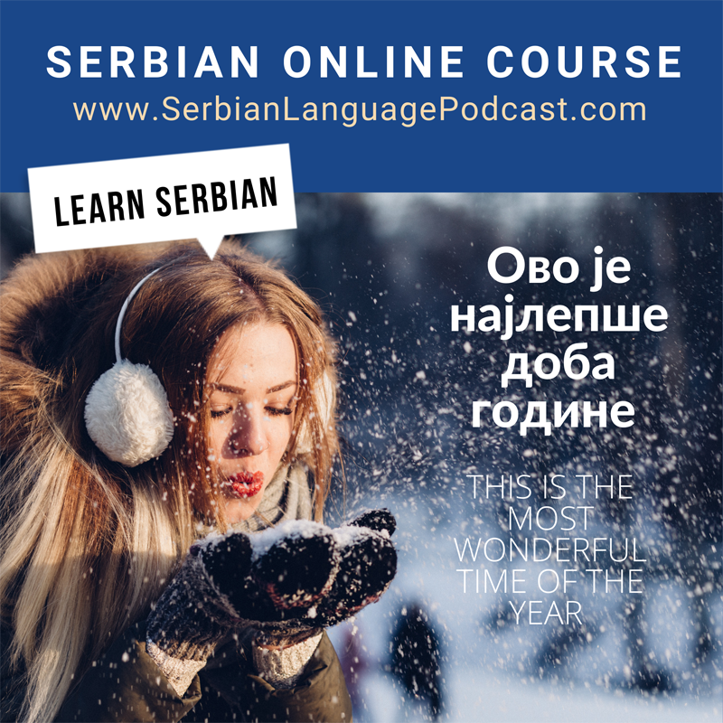 Serbian Christmas