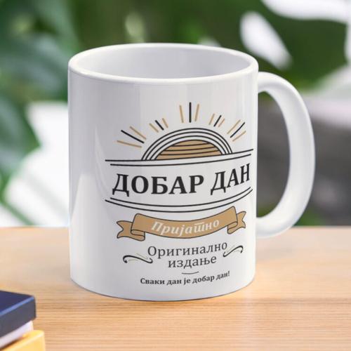 Serbian Cyrillic Mug - Dobar dan
